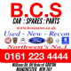 FORD FOCUS  MK 4  REAR  BUMPER  NEW  ESTATE      58 - 11 REG